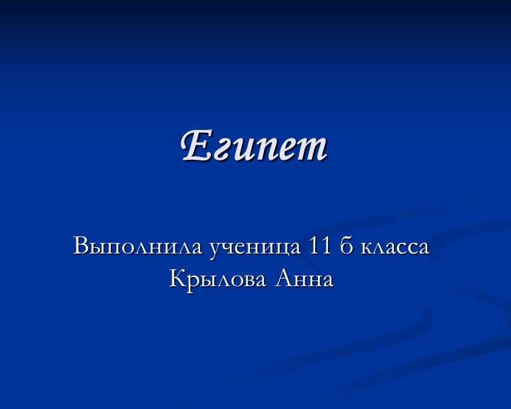 ebook εικοογραφηέο