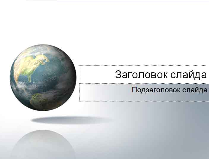 PowerPoint Earth